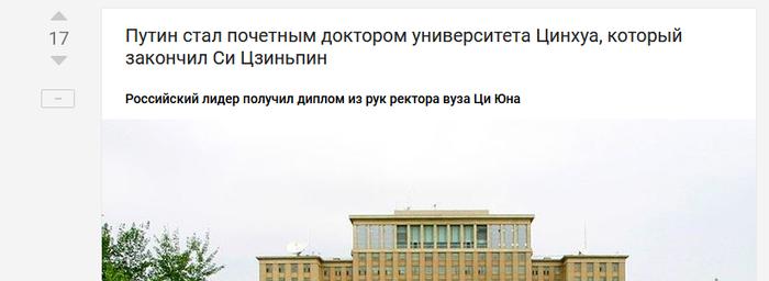 Пикабу продался ольгинским? Дискриминация, Рейтинг