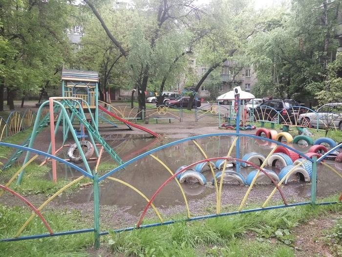 Аквапарк во дворе