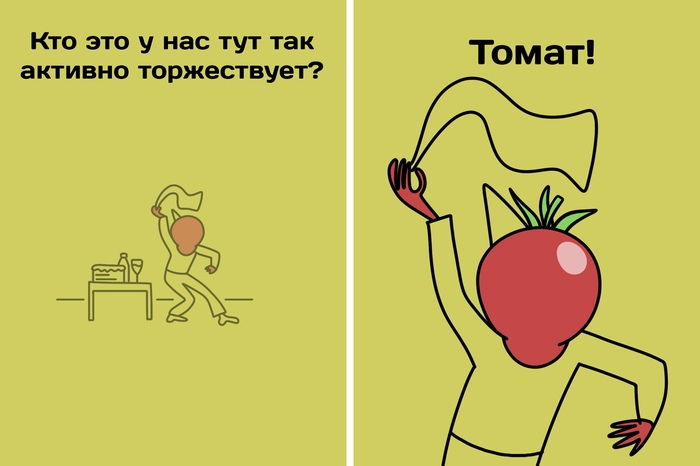 Новость №832:В России могут разрешить генетически отредактированные организмы Образовач, Комиксы, Новости, ГМО, Россия