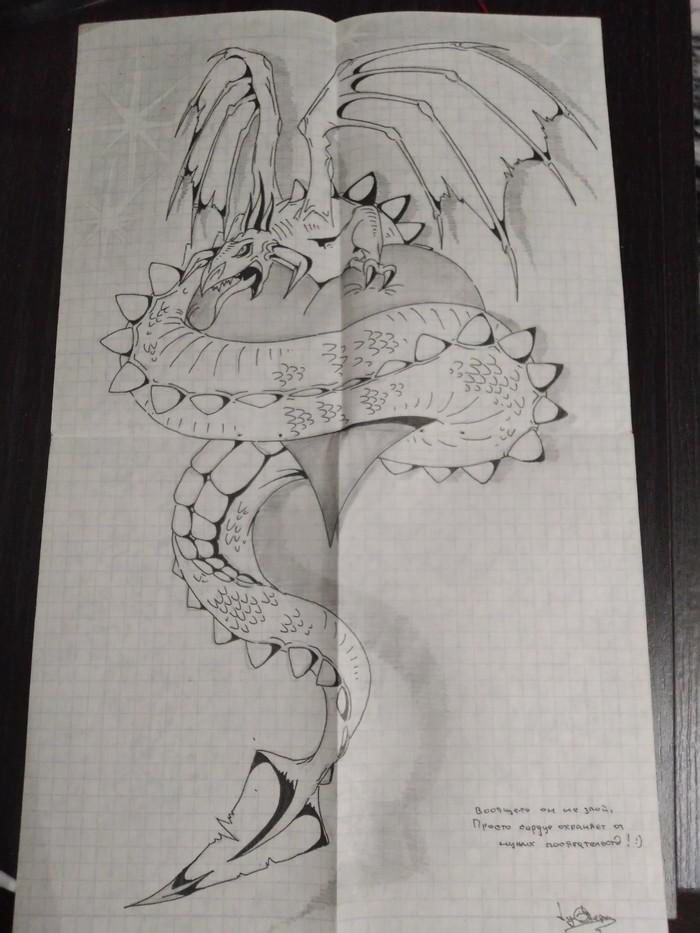 Моё сокровище))) Рисунок, Муж, Карикатура, Длиннопост