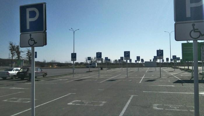 Парковка для инвалидов Парковка, Места для инвалидов, Авто