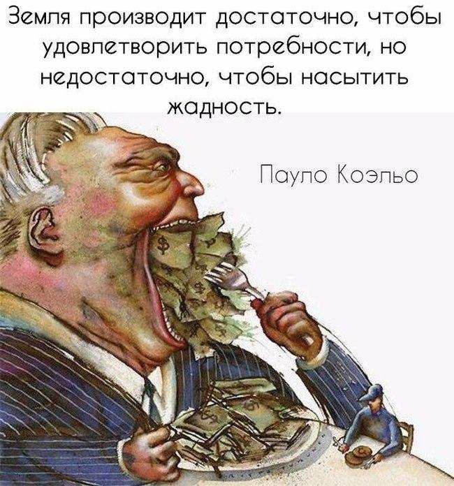 Низкие зарплаты? Это во благо. Зарплата, Доход, Экономика, Политэкономия, Производство, Промышленность, Трудящиеся