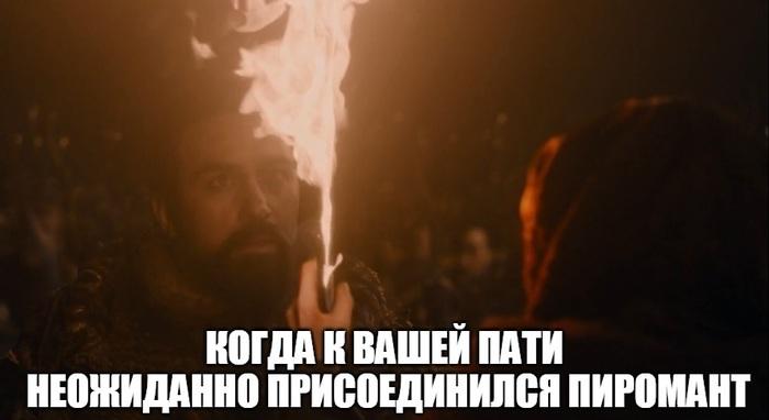 [Spoiler alert] Если бы Игра Престолов была ММОРПГ Игра престолов, Спойлер, MMORPG, Ролевые игры, Компьютерные игры, Игра престолов 8 сезон
