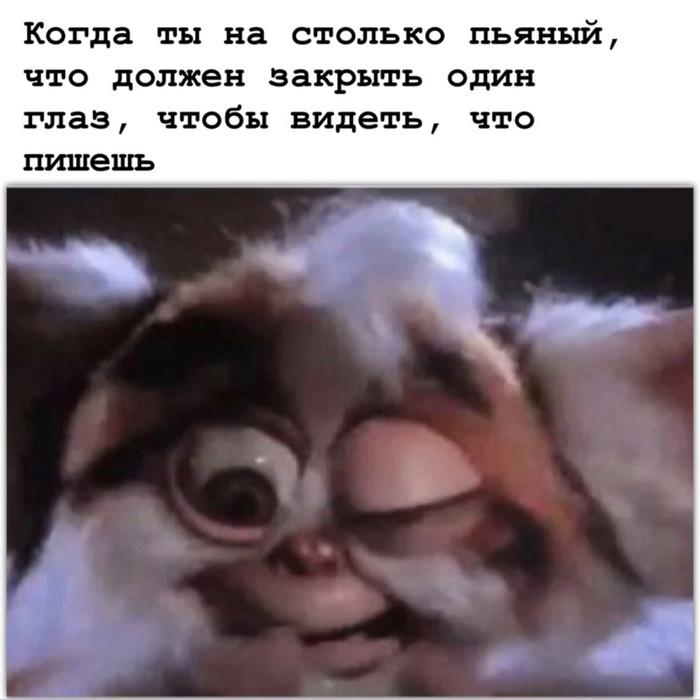 Мем-тайм