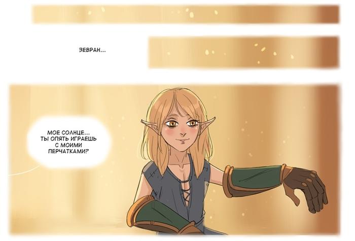 Долийские перчатки Dragon Age, Комиксы, Игры, Длиннопост