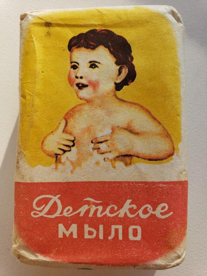 Ретро находка! Ретро, СССР, Сделано в СССР, Гаджеты, Длиннопост
