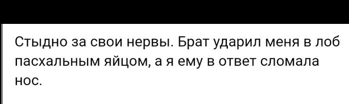 Как- то так 378... Исследователи форумов, Вконтакте, Подборка, Скриншот, Всякая чушь, Как-То так, Staruxa111, Длиннопост