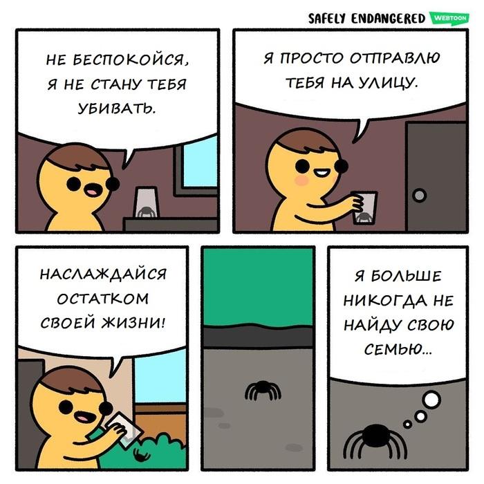 Наслаждайся, паук-братан... Safely Endangered, Комиксы