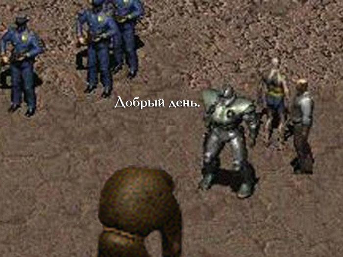 Кирпичный завод Fallout, Коготь смерти, Длиннопост