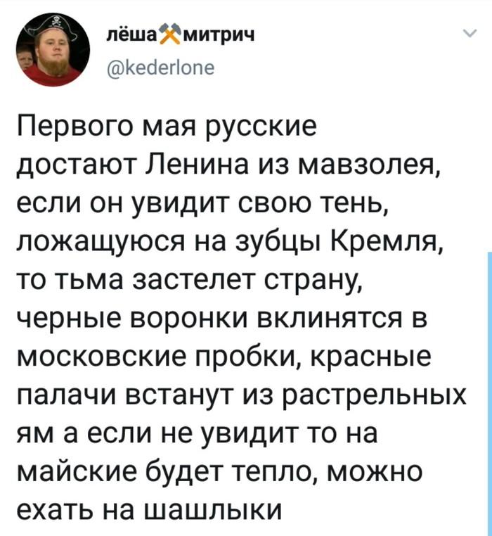 Какие интересные приметы у русских