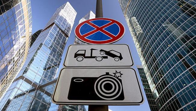 Новые дорожные знаки появились в России Россия, Дорожный знак, Авто