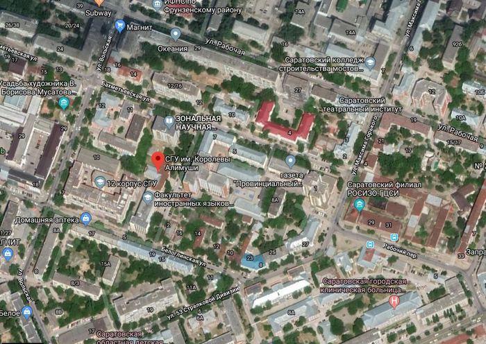 СГУ Королевы Алимуши. Гугл карты Саратов Юмор, 1 апреля, Длиннопост