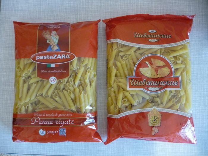 Итальянские (российские) макароны