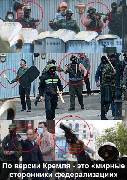 Про 2-ое мая в Одессе. Негатив, Политика, Украина, Одесса, 2 мая, Митинг, Трагедия, Боевики, Видео