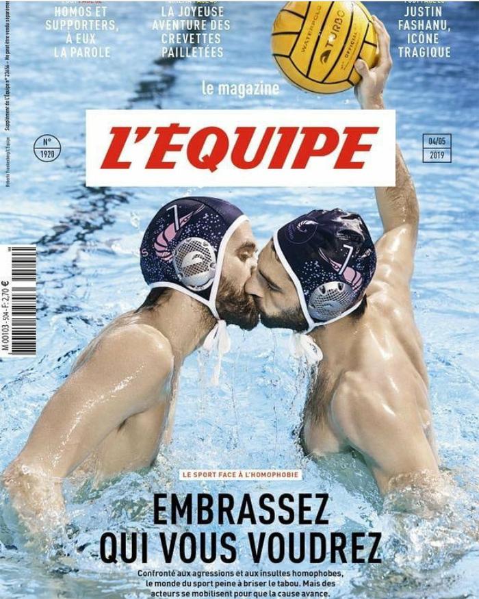Обложка журнала посвященная борьбе с гомофобией
