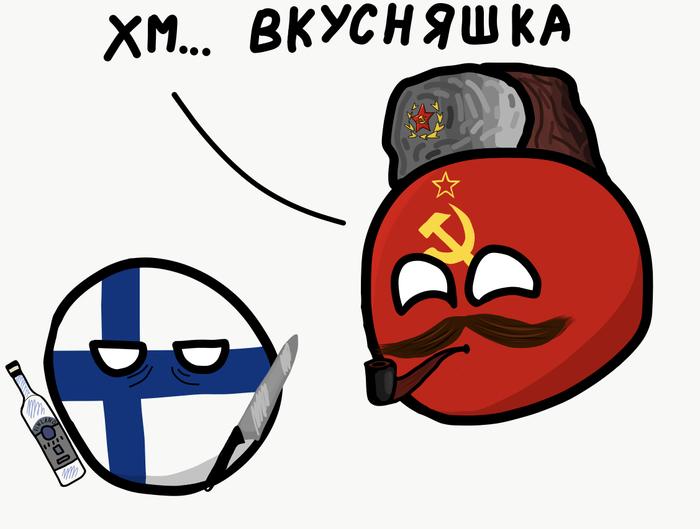 Мой первый комикс, готов принять критику Countryballs, Финляндия, СССР, Длиннопост, История, Finlandia, Комиксы