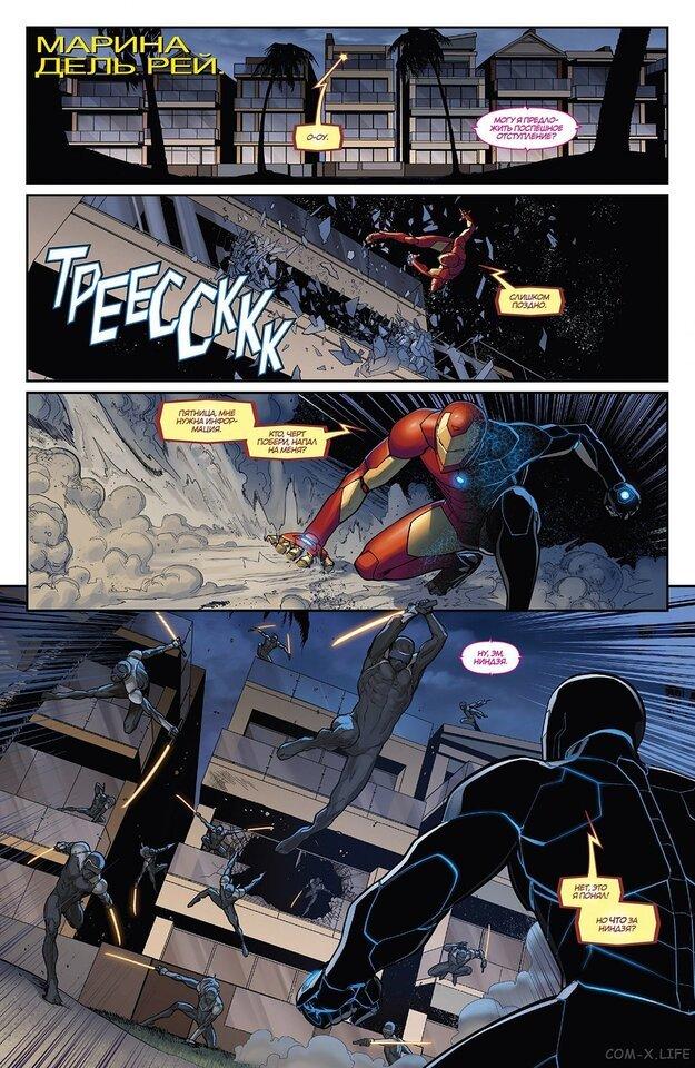 Ниндзя всё делают лучше! Комиксы, Marvel, Железный человек, Тони Старк