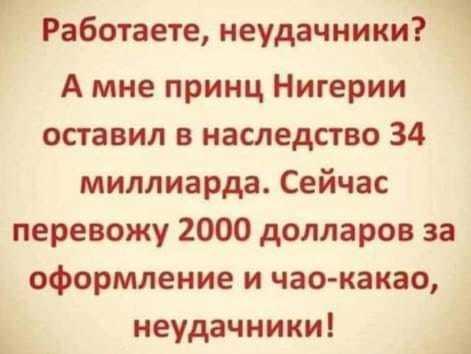 Письмо брату. 90-е, Фантазия, Брат, СМС, Длиннопост, Розыгрыш