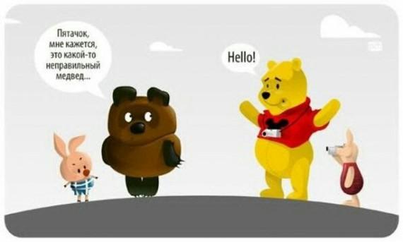 Винни американский и русский Юмор, Мультфильмы, Из сети, Винни-Пух, Длиннопост
