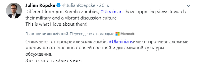 Немецкий журналист, свастика в Марьинке и цирк с конями. Политика, Украина, Twitter, Свастика, Флаг, Нацизм, Журналисты, Скриншот, Видео, Длиннопост