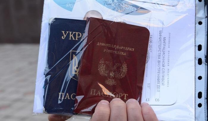 О паспортах... математика... кактотаксебе Украина, ДНР, ЛНР, Российское гражданство, Фмс, Россия