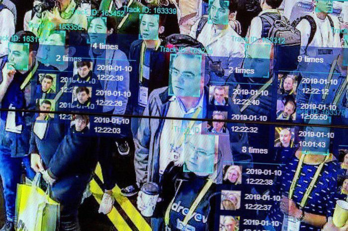 Обнаружена база данных, полученных с камер наружного наблюдения в Пекине Китай, Полиция, Безопасность, Слежка, Распознавание лица, Разгильдяйство