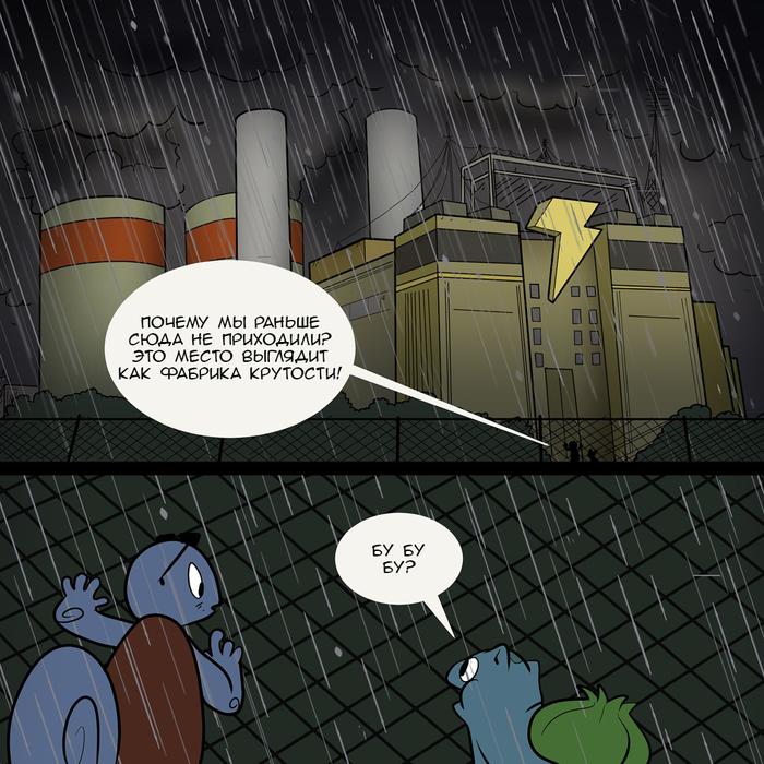 Штормовая погода. Часть 2 Nekoama, Покемоны, Комиксы, Длиннопост
