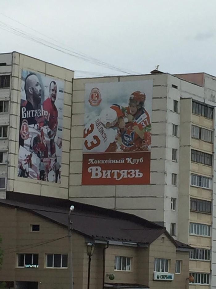 """""""Хоккейный"""" или все же """"Бойцовский""""?"""