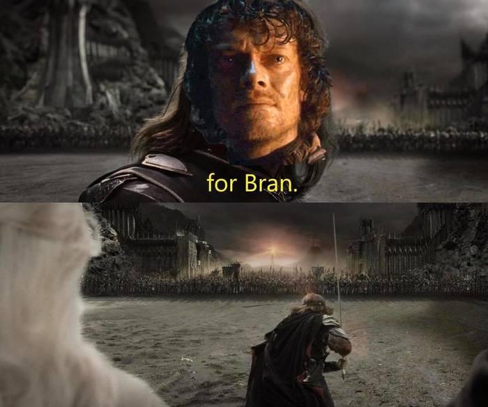 За Брана