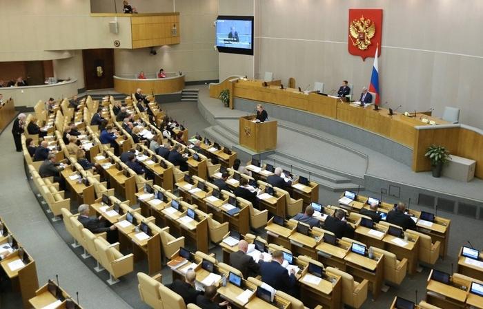 Законопроекты отклонённые Думой. Россия, Госдума, Законопроект, Отклоненые, Длиннопост, Политика