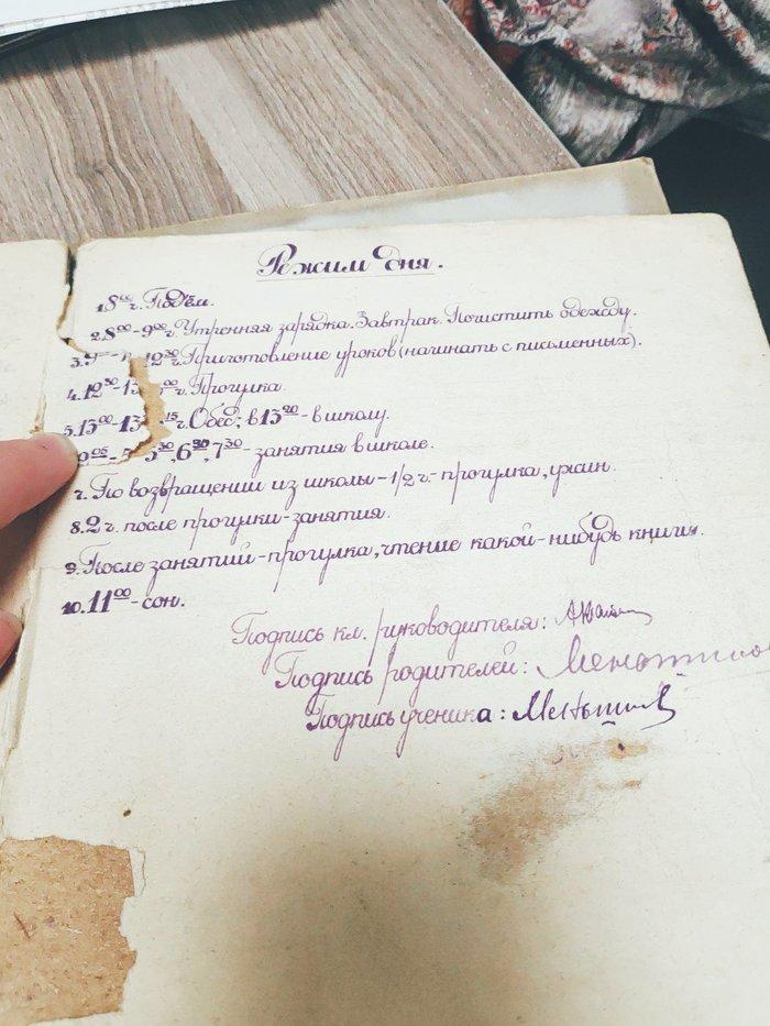 Почерк 1952 Почерк, Twitter, Длиннопост, Каллиграфия