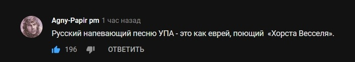 Феерия Шарий, Киев, Политика, Видео, Украина