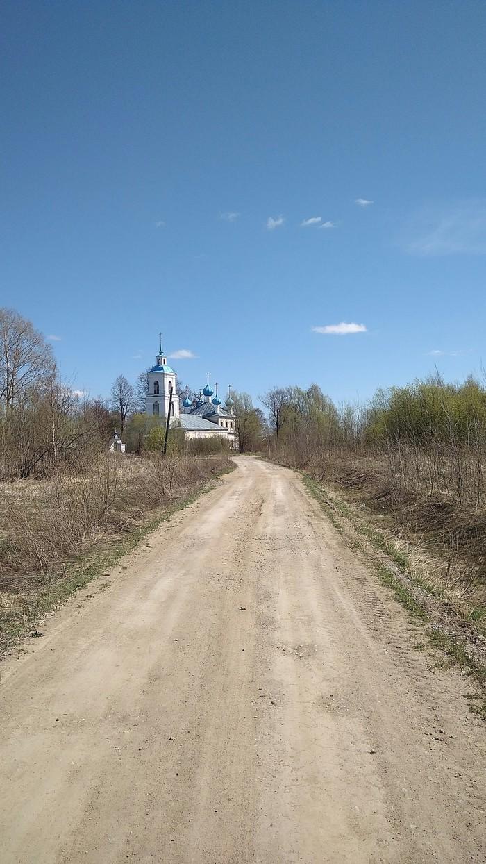 Дорога к церкви Церковь, Дорога, Деревня, Сельская жизнь, Купола