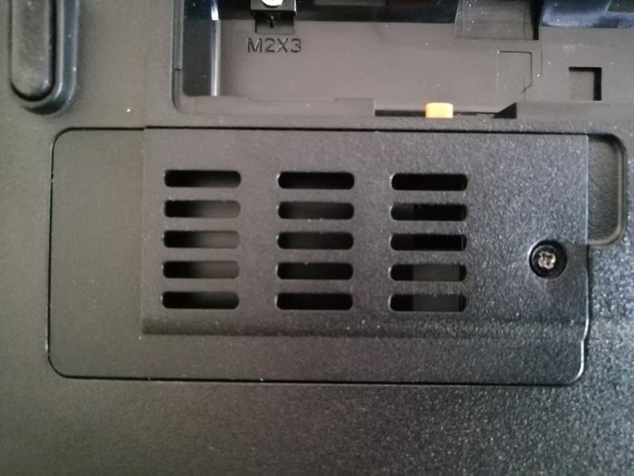 Для чего эта крышка на днище корпуса ноутбука? Ноутбук, Загадка, Acer