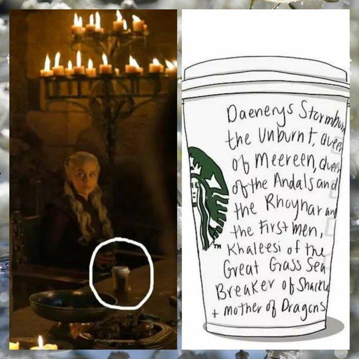 Человеку нужно имя. вер.2 Игра престолов, Игра престолов 8 сезон, Спойлер, Starbucks