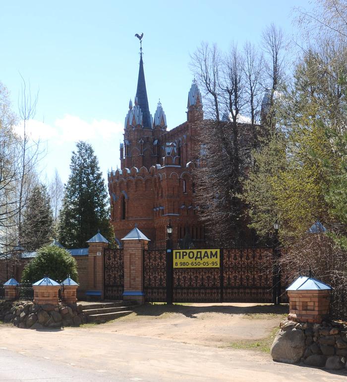 Продают церковь Церковь, Продажа, Ярославская область, Длиннопост