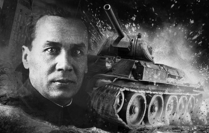 Трагическая судьба Михаила Кошкина - создателя танка Т-34 т-34, Инженер, Гений, Победа, СССР, Сталин, Танки, Яндекс Дзен, Длиннопост