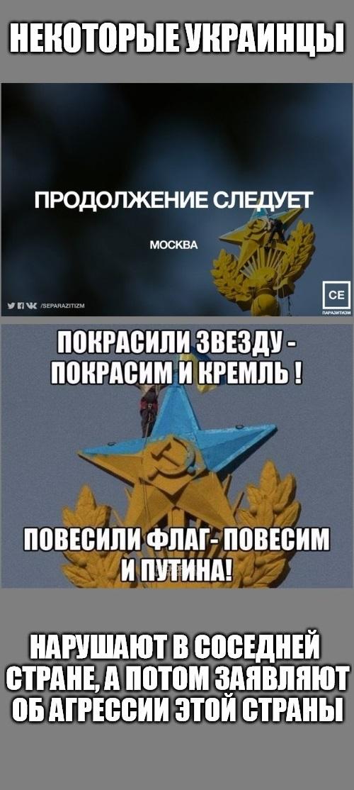 Некоторые украинцы...