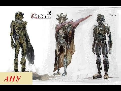 Kenshi - Скелеты Kenshi, Игры, RPG, Рекруты