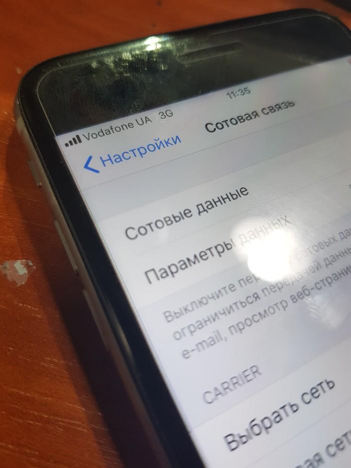 IPhone 6s задержка разговора. При поднятии трубки разговор отстаёт на пару секунд Знания сила, Ремонт, Iphone, Киев, Длиннопост