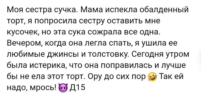 Как- то так 383... Исследователи форумов, Обо всём, Скриншот, Вконтакте, Подборка, Как-То так, Staruxa111, Длиннопост