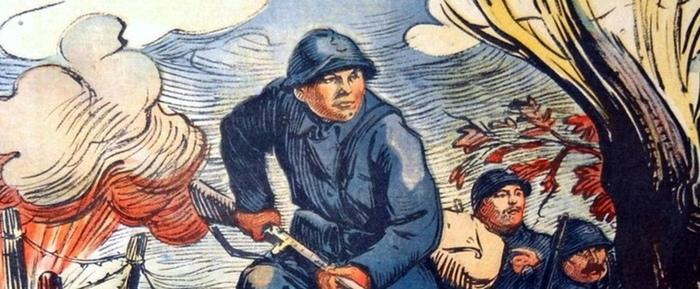 Юные пуалю. Первая мировая война, Франция, Дети, Пуалю, Пропаганда, Длиннопост