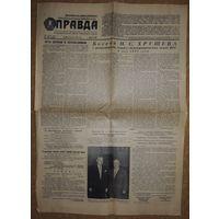 Нужны сканы газет за 09/05/1979 Без рейтинга, Олдытут