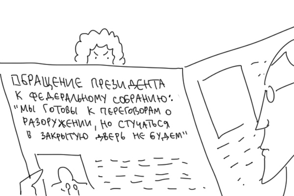 https://cs10.pikabu.ru/post_img/2019/05/08/11/155734252316933396.png