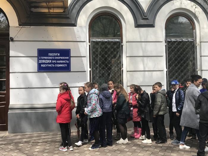 Обычная школьная проверка Школа, Школьники, Одесса, Одесский юмор