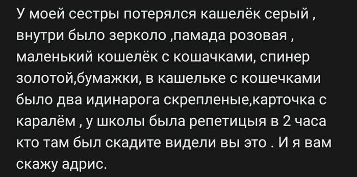 ИдиНаРог Единорог, Правописание, Картинка с текстом