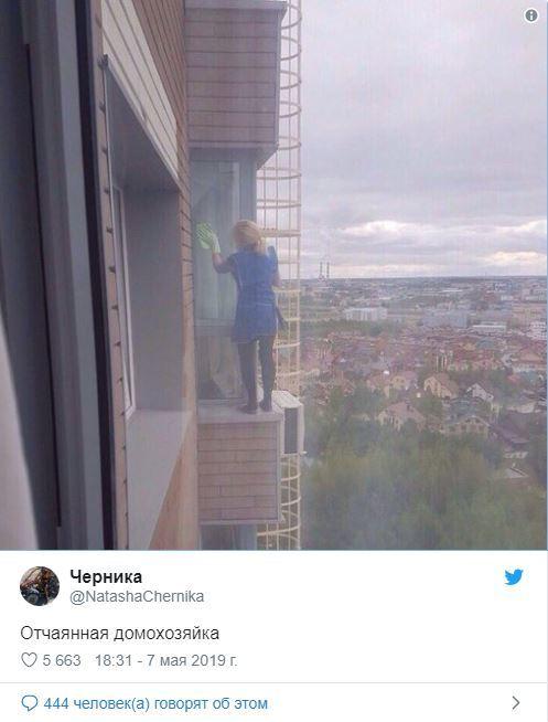 Уборщица помыла наружные окна на 19 этаже без страховки Уборщица, Окно, Высота