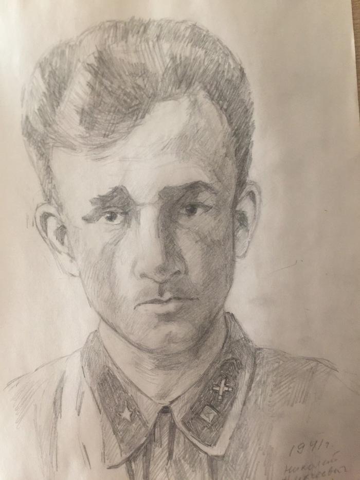 Мой дедушка Победа, Любимый дедушка, Великая Отечественная война, Рисунок карандашом