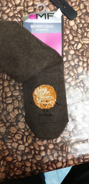 Белорусские носки Драники, Сметана, Беларусь, Длиннопост