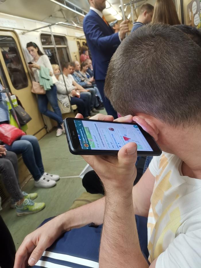 Один из самых раздражающих поступков современности. Метро, Московское метро, Наушники, Громкая связь, Бесит, Раздражение